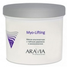 Aravia Professional Myo-Lifting - Маска альгинатная с чайным деревом и миоксинолом, 550 мл Aravia Professional (Россия)