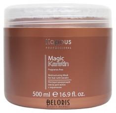 Маска для волос Kapous