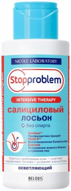 Лосьон для лица Nicole Laboratory
