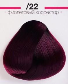 KAARAL 22 корректор фиолетовый / AAA 60 мл