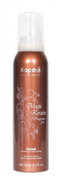 KAPOUS Мусс нормальной фиксации с кератином для укладки волос / Magic Keratin 150 мл