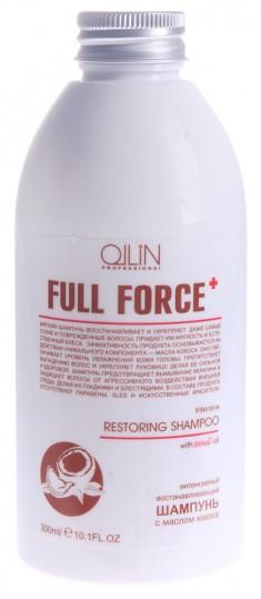 OLLIN PROFESSIONAL Шампунь интенсивный восстанавливающий с маслом кокоса / FULL FORCE 300 мл