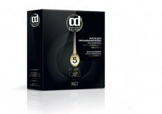 CONSTANT DELIGHT 5.004 масло для окрашивания волос, светло-каштановый натуральный тропический / Olio Colorante 50 мл
