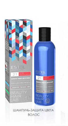ESTEL PROFESSIONAL Шампунь защита цвета волос / BEAUTY HAIR LAB COLOR PROPHYLACTIC 250 мл