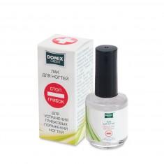 DOMIX GREEN PROFESSIONAL Лак для устранения грибковых поражений ногтей Стоп грибок / DGP 17 мл