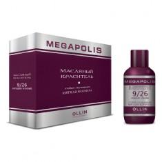 OLLIN PROFESSIONAL 9/26 краситель масляный безаммиачный для волос, блондин розовый / MEGAPOLIS 3*50 мл