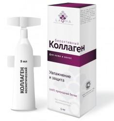 Биоактивный Коллаген бустер косметический 1*9 мл ЛАОНА ЛАБ