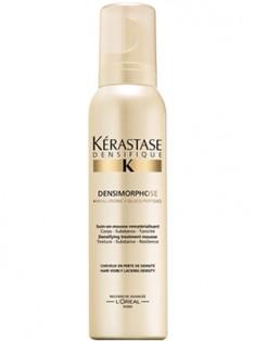 Kerastase (Керастаз) Денсифик Укрепляющий мусс для объема волос Денсиморфоз 150 мл