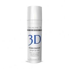 Коллаген 3Д HYDRO COMFORT Крем для лица с аллантоином, для раздраженной и сухой кожи 150 мл Collagene 3D