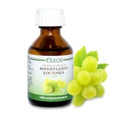 Масло Виноградной косточки с витаминно-антиоксидантным комплексом 30 мл Oleos