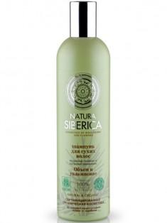 Натура Сиберика Шампунь для сухих волос Объем и Увлажнение Кедровый стланик и даурский шиповник 400 мл NATURA SIBERICA