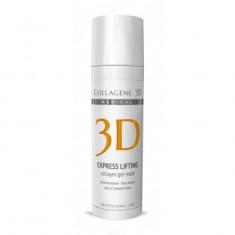Коллаген 3Д EXPRESS LIFTING Гель-маска для лица с янтарной кислотой, насыщение кожи кислородом и экстра-лифтинг 1 Collagene 3D