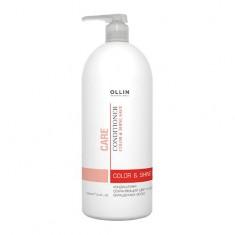 Ollin Professional CARE Кондиционер, сохраняющий цвет и блеск окрашенных волос 1000мл