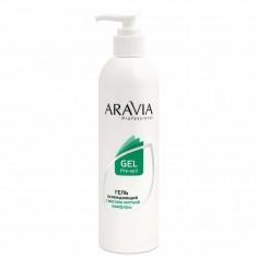 Aravia Гель охлаждающий с маслом мятной камфоры 300мл Aravia professional