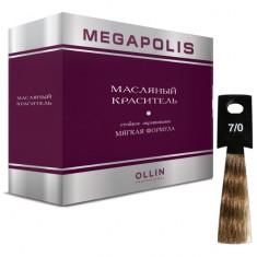 Оллин/Ollin MEGAPOLIS 7/0 русый 3х50мл Безаммиачный масляный краситель для волос OLLIN PROFESSIONAL