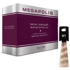 Оллин/Ollin MEGAPOLIS 9/1 блондин пепельный 50мл Безаммиачный масляный краситель для волос OLLIN PROFESSIONAL