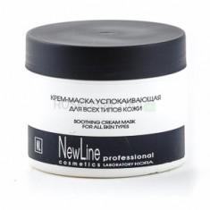 Крем-маска успокаивающая для всех типов кожи, 300 мл (New Line)
