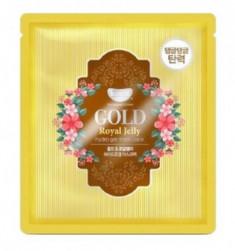 "Маска гидрогелевая ""золото и пчелиное маточное молочко"" PETITFEE KOELF Hydro gel mask pack jewel series gold & royal jelly 30г"