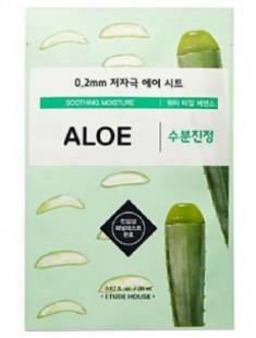 Маска с экстрактом алоэ ETUDE HOUSE 0.2 Therapy Air Mask Aloe