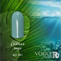 Vogue Nails, Гель-лак Соленая Вода