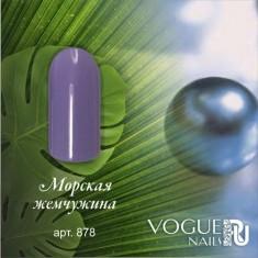 Vogue Nails, Гель-лак Морская Жемчужина