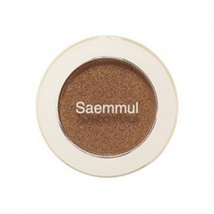 Тени для век мерцающие THE SAEM Saemmul Single Shadow (Shimmer) BR13 2гр
