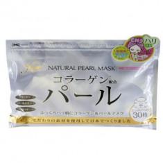 Курс натуральных масок для лица с экстрактом жемчуга JAPAN GALS 7 шт
