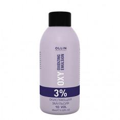 OLLIN, Окисляющая эмульсия Performance Oxy 10 Vol/ 3%, 90 мл OLLIN PROFESSIONAL