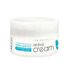 Крем активный увлажняющий с гиалуроновой кислотой Aravia Professional Active Cream 150 мл