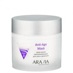 Крем-маска омолаживающая для шеи декольте Aravia professional Anti-Age Mask 300 мл