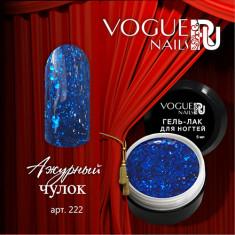 Vogue Nails, Гель-лак Ажурный чулок