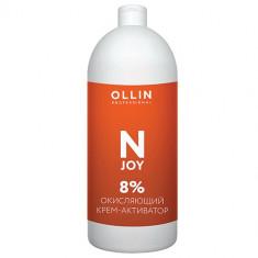 Ollin N-JOY Окисляющий крем-активатор 8% 1000мл OLLIN PROFESSIONAL