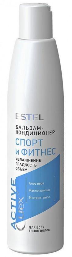 ESTEL PROFESSIONAL Бальзам-кондиционер для всех типов волос Спорт и фитнес / Curex Active 250 мл