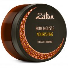 ZEITUN Мусс питательный для тела Шоколад и молоко 200 мл