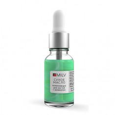 Milv, Сухое масло для ногтей с шиммером Fruit care, 15 мл