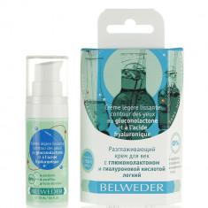 Belweder крем для век разглаживающий с глюконолактоном и гиалуроновой кислотой легкий 15мл