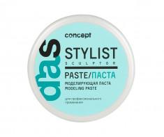 CONCEPT Паста моделирующая для волос / Stylist sculptor Modeling paste 85 мл