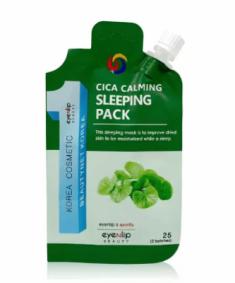 Маска для лица ночная Eyenlip POCKET CICA CALMING SLEEPING PACK 25г