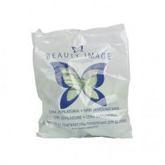 Beauty Image, Горячий воск в дисках «Стандарт», оливковый, 1000 г