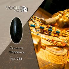 Vogue Nails, Гель-лак Скипетр фараона