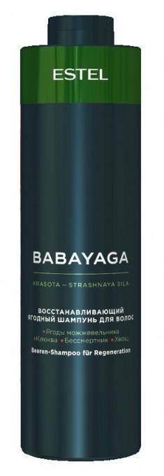 ESTEL PROFESSIONAL Шампунь восстанавливающий ягодный для волос / BABAYAGA 1000 мл
