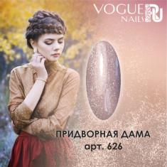 Vogue Nails, Гель-лак Придворная дама