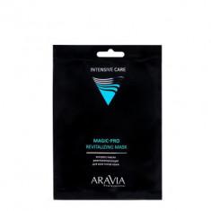 Экспресс-маска ревитализирующая для всех типов кожи ARAVIA Professional Magic PRO REVITALIZING MASK