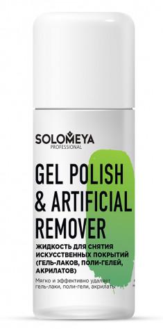 SOLOMEYA Жидкость для снятия искусственных покрытий (гель-лаков, поли-гелей, акрилатов) / Gel Polish & Artificial Remover 105 мл