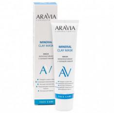 Маска мультиактивная с голубой глиной Aravia professional Mineral Clay Mask, 100 мл