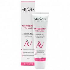 Маска для лица с антиоксидантным комплексом Aravia professional Antioxidant Vita Mask, 100 мл