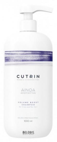 Шампунь для придания объема Cutrin AINOA Volume Boost 1000 мл