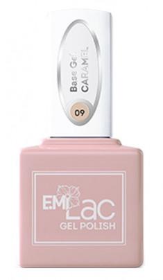 E.MI База камуфлирующая для ногтей, № 09 карамель / E.MiLac Base Gel 6 мл