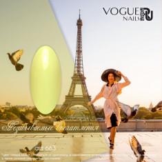 Vogue Nails, Гель-лак Незабываемые впечатления