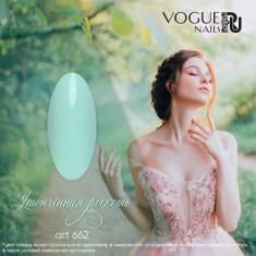 Vogue Nails, Гель-лак Утонченная роскошь
